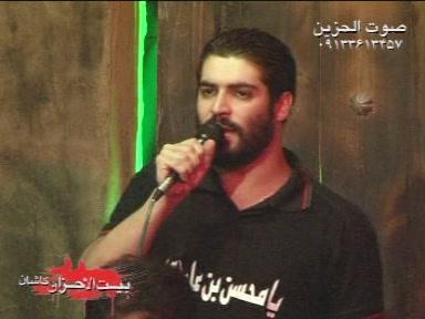 بيت الاحزان كاشان-مهدي رعنايي-فاطميه 90
